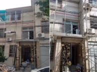 深圳丽家装饰深圳外墙翻新学校外墙装修哪家比较好