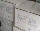 长期回收3M劳保用品口罩耳塞过滤棉虑盒