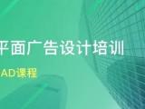 重庆平面设计培训 网页设计培训 CDR培训