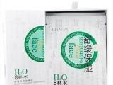 国内较热卖面膜批发韩国正品纤美H2O 8杯水舒缓保湿面膜贴CH6