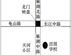 巢湖会计初级职称培训9月13日开课