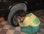 延安24小时汽车道路救援送油搭电补胎拖车维修