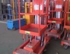 武威厂家出售升降机高空作业平台载货电梯安装升高电梯仓库电梯