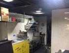 马尾名城中心 繁华地段 甜品店转让 全套设备齐全