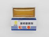 优质 高纯度 松香助焊剂 焊接专用 高纯度 纸盒助焊松香 助焊剂