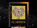 武汉网站建设优化信息推广找哪家