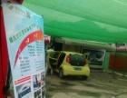 城市绿站24小时自助洗车场