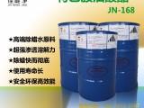 深圳大批量供应进口除蜡水原料强效除蜡助剂特乙胺油酸酯