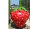 仿真水果雕塑厂家,选仿真蔬菜水果雕塑找汇智雕塑