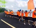 上海浦东新区2018暑期超人学苑开始招收夏令营学员啦