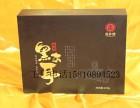 北京月饼包装盒制作加工厂就找宏尚包装