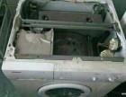 郑州全市空调维修-热水器维修-燃气灶维修-洗衣机上门热线