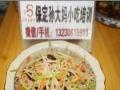 香辣土豆丝培训徐水附近的小吃培训学校