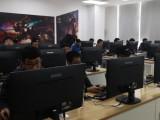 武漢電競學校去長沙直尚電競學院提供專業電子競技中專學習