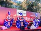 【抚顺麦田印象】庙会演出策划团队,民俗文化艺术团