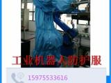 机器人护衣公司新闻