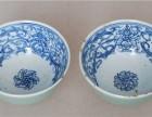 安徽大清年制瓷器哪家公司交易比较权威