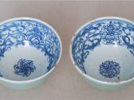 大清年制瓷器有没有哪家收藏和现金交易