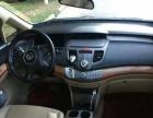 本田 奥德赛 2005款 2.4L 舒适型