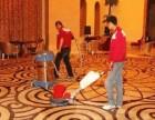 静安酒店地毯清洗 水晶灯清洗 外墙清洗