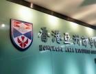 亞商學院MBA硕士总裁班 学历可鉴定,高层次平台 高品质课程