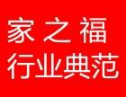 东莞寮步工厂搬迁拆装空调怎么收费的