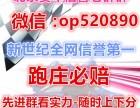 北京赛车微信群/北京赛车红包福利群