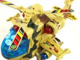 电动直升飞机 七彩灯音乐儿童军机宝宝玩具闪光战斗机一件代发