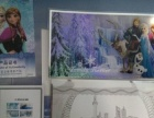 迪士尼《冰雪奇缘》纯银收藏纪念本
