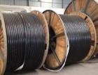 珠海斗门区旧电缆回收,收购二手电缆中心