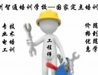 郴州市电工 电工职业技能培训
