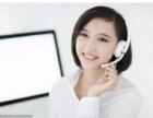 欢迎访问%武汉青山区三菱机电空调()服务维修