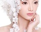 龙华富士康哪家化妆学校好呢 深圳美誉化妆培训学校