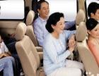 7座商务车出租(长短途包车均可)