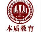 素描中级培训就在芜湖本质教育集团芜湖分公司