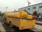 专业市政疏浚高压洗濯污水管道 抽粪 清淤