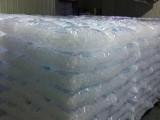 惠阳区食用冰块,干冰,工业冰块,制冰