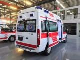 北京120急救车转运转送