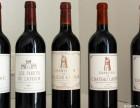 青岛回收拉图红酒价格表