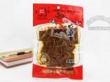 四川特产成都美食小吃零食品素食仿荤豆制品皇城豆腐干麻辣90g