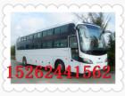 乐清到泸州长途客车汽车班次及票价15825669926乐清到
