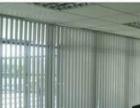 重庆办公室玻璃贴膜 隔档贴膜 磨纱膜办公窗帘 百叶