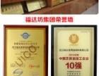粮油批发配送食用油麻油福达坊油厂生产供应价格低