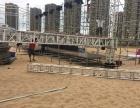 茂名铝合金灯光广告钢铁折叠舞台桁架背景墙铁马篷房看台拉网