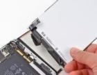 乌鲁木齐苹果平板电脑ipad专业维修服务点