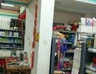 呈贡大方居小区生鲜超市转让