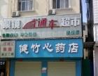 出租扶绥120㎡商业街卖场12000元/月