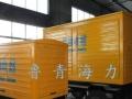 九江厂家自产自销30kw发电机柴油发电机组全铜电机3-3000k