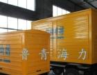 株洲厂家自产自销30kw发电机柴油发电机组全铜电机