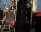 昆山 常熟 苏州灯光音响 舞台桁架 LED屏搭建出租
